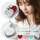 【刻印 ネックレス ティファニー】Tiffany&Co ハート