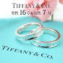 ショッピングティファニー ( ペア 価格) [ レディース 7号 メンズ 16号] ペアリング マリッジリング 婚約指輪 結婚指輪 ティファニー 1837 おすすめ 指輪 新品 シルバー925 Tiffany&co お揃い 男性 女性 カップル 夫婦 彼女 結婚記念日 プレゼント ブランド シンプル プロポーズ 妻 ギフト おしゃれ