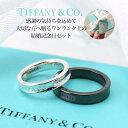 [ 結婚記念日 サプライズギフト セット ] ティファニー ...
