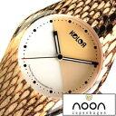 ヌーンコペンハーゲン腕時計(noon copenhagen 腕時計 ヌーン コペンハーゲン 時計 n...