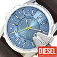 ディーゼル腕時計[DIESEL時計](DIESEL 腕時計 ディーゼル 時計 /時計) DZ1399[ギフト/プレゼント/ご褒美]