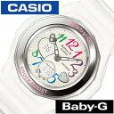 [30%OFF!]カシオ ベイビーG腕時計[CASIO BABY-G](BABY-G 腕時計 ベイビーG ベイビージー ベビーG 時計)ジミー デュアル(Gemmy Dial Series)/レディー
