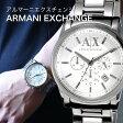 [送料無料][あす楽] アルマーニエクスチェンジ腕時計[ArmaniExchange時計](Armani Exchange 腕時計 アルマーニ エクスチェンジ 時計)/メンズ時計/AX2058[アルマーニ 時計][ギフト/プレゼント][父の日]