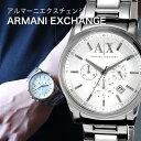 アルマーニ エクスチェンジ メンズ 腕時計 クロノグラフ A...