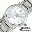 ヴィヴィアンウエストウッドタイムマシン腕時計[VivienneWestwoodTIMEMACHINE時計](Vivienne Westwood TIMEMACHINE 腕時計 ヴィヴィアン ウエストウッド タイムマシン 時計 ヴィヴィアン腕時計 )オーブ(Orb)/レディース時計/VV006SL[プレゼント・ギフト][ おしゃれ腕時計 ]