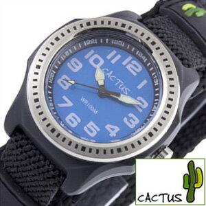 【セール 割引 価格】(10%OFF)【小学生のお子様に】【プレゼントにおすすめ】カクタス腕時計[CACTUS時計](CACTUS 腕時計 カクタス 時計)キッズ時計 CAC-45-M03 [ ブランド 子供用 4歳 5歳 6歳 子供用 男の子 かっこいい 青 赤 人気 おすすめ おしゃれ 誕生日 入園 ]