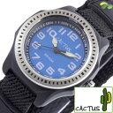 [あす楽]【小学生のお子様に】【プレゼントにおすすめ】カクタス腕時計[CACTUS時計](CACTUS 腕時計 カクタス 時計)キッズ時計 CAC-45-M..
