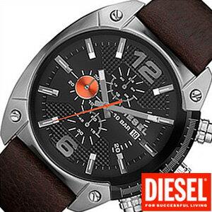 ディーゼル腕時計 [DIESEL時計](DIESEL 腕時計 ディーゼル 時計)/時計DZ4204[ギフト/プレゼント/ご褒美][ おしゃれ腕時計 ] [新生活 新社会人 入学 卒業][人気/話題] [][送料無料][プレゼント・ギフト]DIESEL腕時計[ディーゼル時計]DIESEL 腕時計 ディーゼル 時計