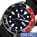 【セール 割引 価格】(10817円引き)(37%OFF)[5年保証][セイコー腕時計[SEIKO時計](SEIKO 腕時計 セイコー 時計)ダイバーズ メンズ時計 SKX009KC[ 防水 ダイバー 潜水 ダイバーズウォッチ ギフト プレゼント ご褒美][ おしゃれ ブランド ]