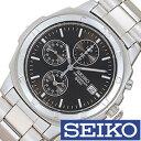 [5年保証][セイコー腕時計[SEIKO時計](SEIKO 腕時計 セイコー 時計)クロノグラフ メンズ時計 SND191P[ギフト プレゼント ご褒美][ おし..