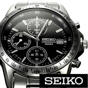 [ 人気商品 ] セイコー腕時計[ SEIKO時計 ](SEIKO 腕時計 セイコー 時計)クロノグラフ メンズ SND367PC [ 正規品 ビジネス リクルート スーツスタイル クロノグラフ 日付 カレンダー メタル ステンレス ベルト カジュアル ブランド プレゼント ギフト ][おしゃれ]