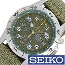 セイコー腕時計[SEIKO時計](SEIKO 腕時計 セイコー 時計)ミリタリー・クロノグラフ/メンズ時計/SND377R[ギフト/プレゼント/ご褒美][ おしゃれ腕時計 ]