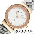 スカーゲン 腕時計[ SKAGEN 時計 ]スカーゲン 時計[ SKAGEN 腕時計 ]スカーゲン時計/SKAGEN時計 メンズ/レディース 358SRSC[人気/北欧/ブランド/おしゃれ/薄型/ビジネス/シンプル/メタル ベルト/生活 防水/軽量]