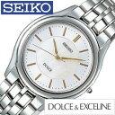 [送料無料][5年保証対象] SEIKO腕時計[セイコー時計] SEIKO 腕時計 セイコー 時計 ドルチェ&エクセリーヌ(DOLCE&EXCELINE)[ギフト/プレゼント]
