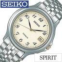 [送料無料][5年保証対象] SEIKO腕時計[セイコー時計] SEIKO 腕時計 セイコー 時計 スピリット(SPIRIT)[ギフト/プレゼント]