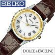 セイコー腕時計[SEIKO時計](SEIKO 腕時計 セイコー 時計)ドルチェ & エクセリーヌ(DOLCE & EXCELINE)レディース時計/SWDL162[送料無料][おしゃれ]