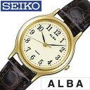 [5年保証対象] ALBA腕時計[アルバ時計] ALBA 腕時計 アルバ 時計[春 新生活][ギフト/プレゼント]