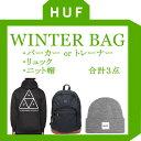 大人気HUFのWINTER BAG!!