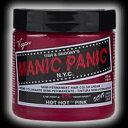 【レビュー記載で郵便送料無料】MANIC PANIC マニックパニック マニパニ ホット ホット ピンク Hot Hot Pink ピンク ヘアカラー カラーリング 染め