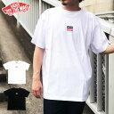 【ゆうパケット送料無料】 VANS バンズ Tシャツ ブランド メンズ レディース ヴァンズ 半袖 ブラック ホワイト 白黒 インナー 重ね着 レイヤード 秋冬 ロゴ VANS REVERSAL SQUARE TEE トップス スケート ストリート