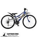キャプテンスタッグ ダートキング Wサス ATB330 ブルー/シルバー 自転車 マウンテンバイク ダブルサスペンション 26インチ 外装18段変速