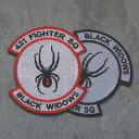 ショッピングWindows 【ミリタリーパッチ】421 FIGHTER SQ ブラックウィンドウズ パッチ[2種] [フック付き]