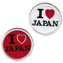 ショッピングパック 【ミリタリーパッチ】I LOVE JAPAN ミニパッチ 各色 フック付き