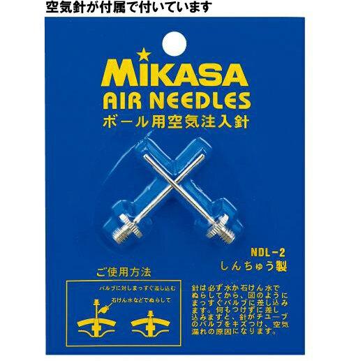 【ミカサ】 ボール用 空気針