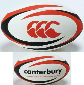 【まとめ買いでお得】 canterbury カンタベリー ラグビーボール(5号球) AA02680【5個セット】