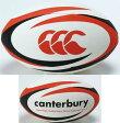 canterbury カンタベリー ラグビーボール (5号球) AA02680