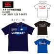 【カタログ外限定品】 カンタベリー フレックスTシャツ ラグビー RA36450