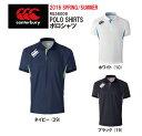 【CANTERBURY】 カンタベリー ポロシャツ POLO SHIRT RG36009 【ラグビー】