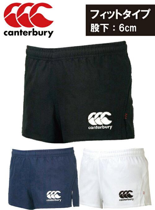 【CANTERBURY】 カンタベリー ラグビー パンツ フィットタイプ ショーツ 【RG29113】