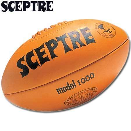 【SCEPTRE】 セプター モデル1000 ラグビーボール 5号 インテリア 小物 【SP-2】