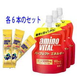 味の素 アミノバイタル 持久力お試しセット(6回分)