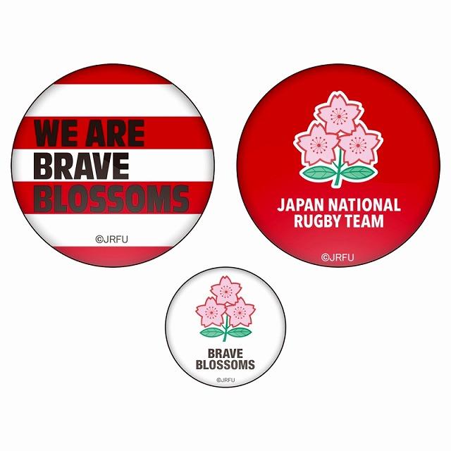 【ジャパン】 ラグビー 日本代表 缶バッジ 3個セット ブレイブブロッサムズ RJ32328