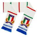 【macron】 マクロン イタリア代表 チーム マフラー スカーフ 2018/19 58097855