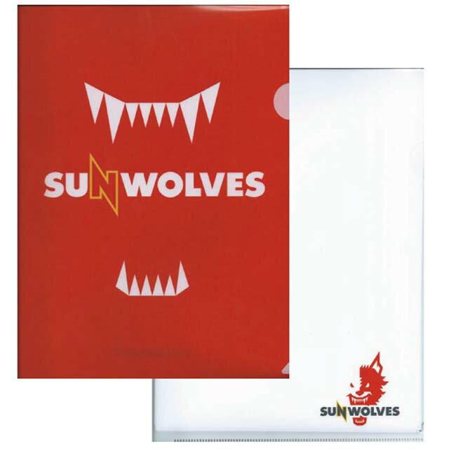 【サンウルブズ】SUNWOLVES クリアファイル 2枚セット スーパーラグビー
