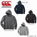 橄欖球 - 【CANTERBURY】 カンタベリー トレーニング スウェット フーディー パーカー ラグビー 【RP47525】