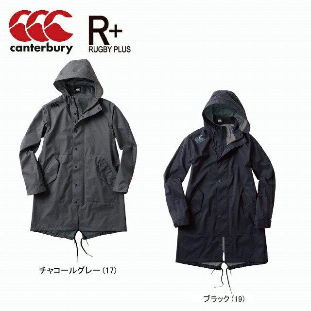 【CANTERBURY】 カンタベリー ラグビープラス 3レイヤー ストレッチ コート モッズコート ラグビー