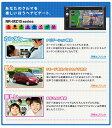 三菱/カーナビ/NR-MZ10/ワンセグ 新品 商品説明三菱 カーナビゲーションシステム NR-MZ10 銀行振込のみ