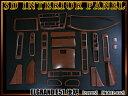 立体3Dパネル■エルグランドE51系 後期  専用■3Dインテリアパネルセット|21P 【柾木目/072】重厚な木目で高級感抜群|ウッドパネル|新品|日産|FJ0143