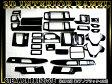 立体3Dパネル■ステップワゴン RK1/2/5/6系 専用■3Dインテリアパネルセット|28P 【ピアノブラック/126】黒ピアノ|光沢黒|新品|ホンダ|FJ0071