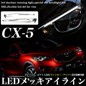 CX-5KE������LED�����饤��ݥ������/�����󥫡�Ϣư��ǽ��FJ4280