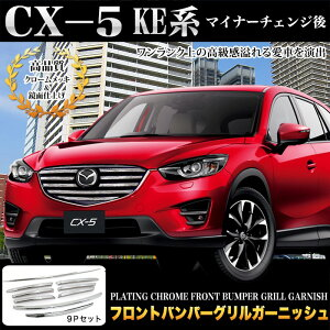 CX-5KE��MC��ե��ȥХ�ѡ�����륬���˥å��奯�?���å������̻ž夲9P��FJ4315