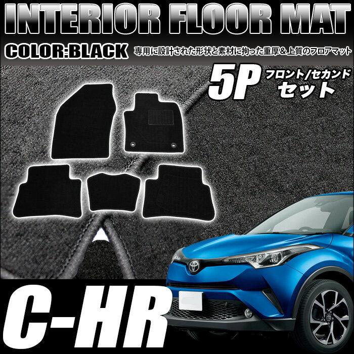 C-HRハイブリッド車用フロアマット車種設計5PブラックFJ4600