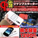 大容量 ジャンプスターター / モバイルバッテリー 各種スマホ対応 無接点充電規格Qi対応ワイヤレス充電可能 | FJ4100