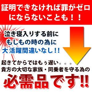 4.3�������˥�����ܹ���FULLHD�롼��ߥ顼���ɥ饤�֥쥳������G����/�⡼�������¢�Хåƥ��¢�Ǥ⤷��νִ֤�¿�Ͽ���ǽ��FJ3673