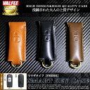 【VALFEE】 バルフィ MAZDA レザー スマートキーケースB デミオ ビアンテ アテンザ MPV CX-5 プレマシー アクセラ マツダタイプ FJ4072