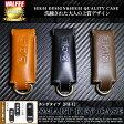 ショッピングホンダ 【VALFEE】 バルフィ HONDA レザー スマートキーケース N-BOX N-BOXプラス N-BOXカスタム N-ONE Nワゴン ホンダAタイプ | FJ4073